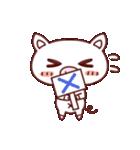 かわいい豚のぶた丸ちゃん(個別スタンプ:2)