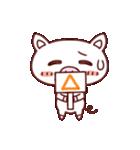 かわいい豚のぶた丸ちゃん(個別スタンプ:3)