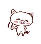 かわいい豚のぶた丸ちゃん(個別スタンプ:6)