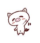 かわいい豚のぶた丸ちゃん(個別スタンプ:7)