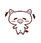 かわいい豚のぶた丸ちゃん(個別スタンプ:9)