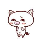 かわいい豚のぶた丸ちゃん(個別スタンプ:10)