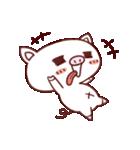 かわいい豚のぶた丸ちゃん(個別スタンプ:12)
