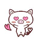 かわいい豚のぶた丸ちゃん(個別スタンプ:14)