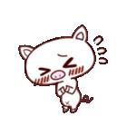 かわいい豚のぶた丸ちゃん(個別スタンプ:15)