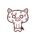 かわいい豚のぶた丸ちゃん(個別スタンプ:16)