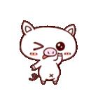かわいい豚のぶた丸ちゃん(個別スタンプ:17)