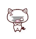 かわいい豚のぶた丸ちゃん(個別スタンプ:18)