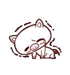 かわいい豚のぶた丸ちゃん(個別スタンプ:19)