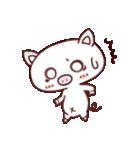 かわいい豚のぶた丸ちゃん(個別スタンプ:21)