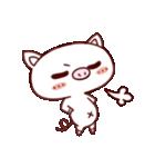 かわいい豚のぶた丸ちゃん(個別スタンプ:23)