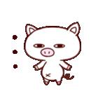 かわいい豚のぶた丸ちゃん(個別スタンプ:24)