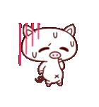 かわいい豚のぶた丸ちゃん(個別スタンプ:25)