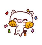 かわいい豚のぶた丸ちゃん(個別スタンプ:27)
