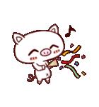 かわいい豚のぶた丸ちゃん(個別スタンプ:28)