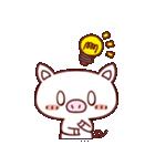 かわいい豚のぶた丸ちゃん(個別スタンプ:29)