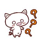 かわいい豚のぶた丸ちゃん(個別スタンプ:30)