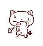 かわいい豚のぶた丸ちゃん(個別スタンプ:32)