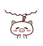 かわいい豚のぶた丸ちゃん(個別スタンプ:33)