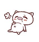 かわいい豚のぶた丸ちゃん(個別スタンプ:36)