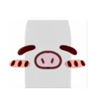 かわいい豚のぶた丸ちゃん(個別スタンプ:40)