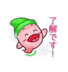 冬・胃っちゃん(個別スタンプ:03)