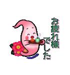 冬・胃っちゃん(個別スタンプ:07)
