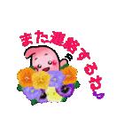 冬・胃っちゃん(個別スタンプ:09)