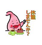 冬・胃っちゃん(個別スタンプ:10)