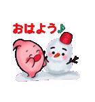 冬・胃っちゃん(個別スタンプ:11)