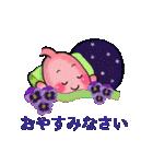 冬・胃っちゃん(個別スタンプ:12)