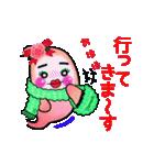 冬・胃っちゃん(個別スタンプ:14)