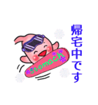 冬・胃っちゃん(個別スタンプ:16)