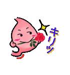 冬・胃っちゃん(個別スタンプ:18)
