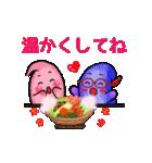 冬・胃っちゃん(個別スタンプ:21)