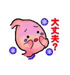 冬・胃っちゃん(個別スタンプ:22)