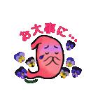 冬・胃っちゃん(個別スタンプ:23)