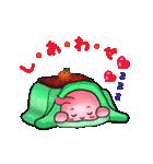 冬・胃っちゃん(個別スタンプ:30)