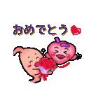 冬・胃っちゃん(個別スタンプ:31)