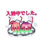 冬・胃っちゃん(個別スタンプ:36)