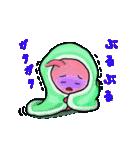 冬・胃っちゃん(個別スタンプ:37)