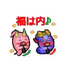 冬・胃っちゃん(個別スタンプ:38)