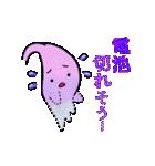 冬・胃っちゃん(個別スタンプ:40)