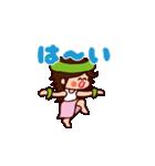 フラ! フラ! フラ!(個別スタンプ:02)