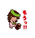 フラ! フラ! フラ!(個別スタンプ:07)