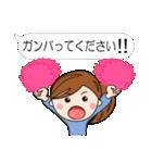 スポーツ応援ママ☆2(個別スタンプ:01)