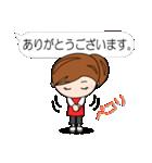 スポーツ応援ママ☆2(個別スタンプ:02)