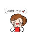スポーツ応援ママ☆2(個別スタンプ:03)