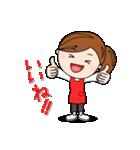 スポーツ応援ママ☆2(個別スタンプ:06)