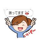 スポーツ応援ママ☆2(個別スタンプ:09)